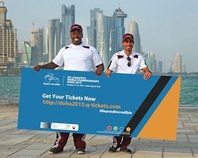 Qatari Athletes Abdelrahman Abdelqader and Mohamed al-Kubaisi