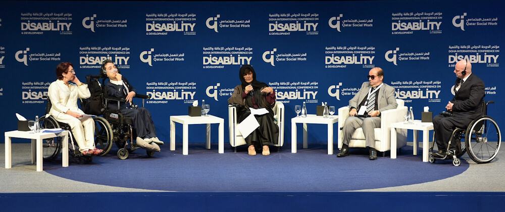 The two-day conference, which attracted more than 1,500 policymakers and practitioners, took place at the Qatar National Convention Center under the theme: Leaving No One Behind.
