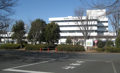 National Disability Rehabilitation Center for the Disabled in Japan